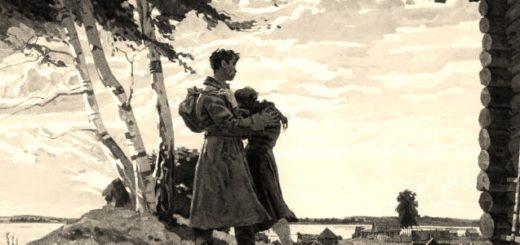 иллюстрация к рассказу Возвращение