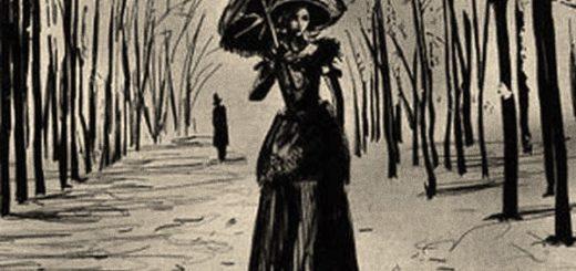 иллюстрация к рассказу Бунина Кавказ