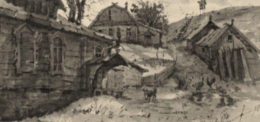 иллюстрация к повести Бунина Деревня
