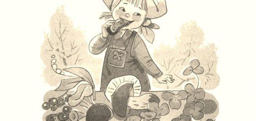 иллюстрация к рассказу Лисичкин хлеб