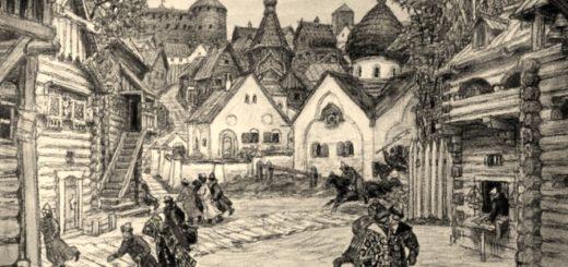 иллюстрация к произведению Песня про купца Калашникова