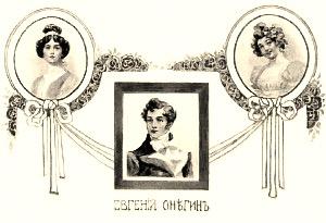 Евгений Онегин, Татьяна и Ольга