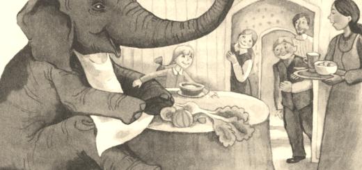 иллюстрация к рассказу Слон