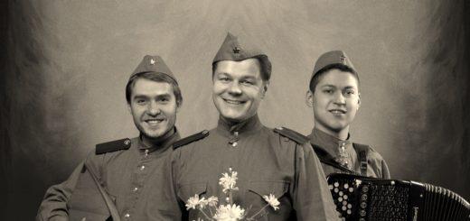 Василий Теркин и товарищи