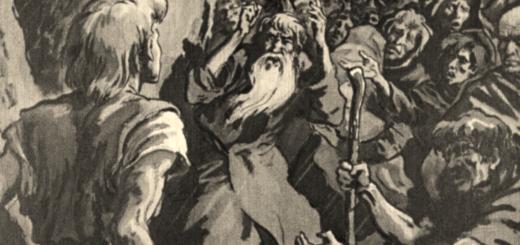 иллюстрация к легенде о Данко