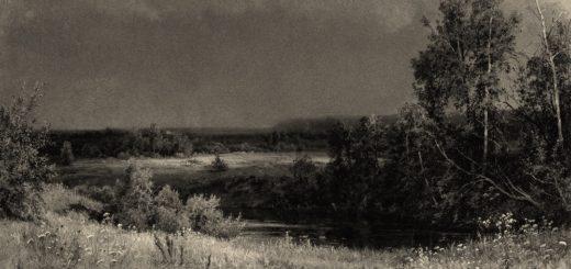 картина Перед грозой