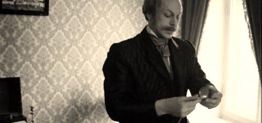 Андрей Штольц