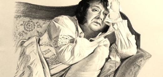 Илья Обломов