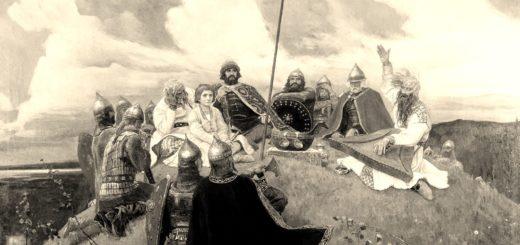 картина Баян