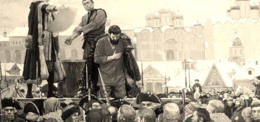 Пугачев на казни