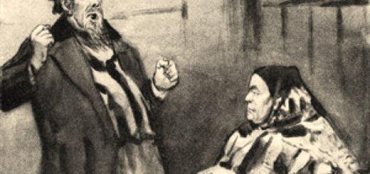 иллюстрация к пьесе Гроза