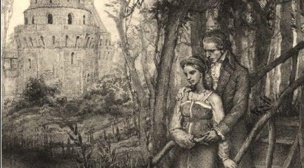 Лиза и Эраст